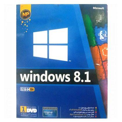 ویندوز ۸٫۱ نوین پندار Windows 8.1+ 32-64Bit