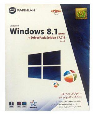 ویندوز ۸٫۱ پرنیان Windows 8.1+ DriverPack Solution 17.7.4