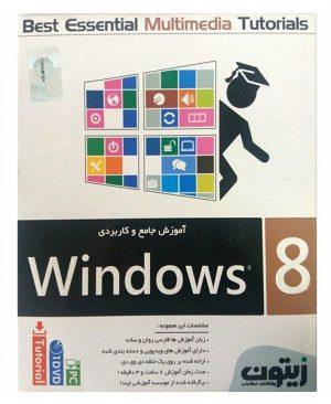 ویندوز۸ زیتون+آموزش Windows 8