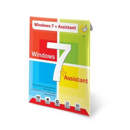 ویندوز سون Windows 7 + Assistant
