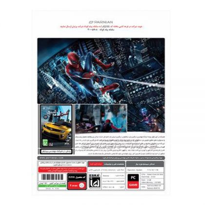 بازی The Amazing Spider Man 2