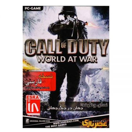 بازی Call of Duty World at War
