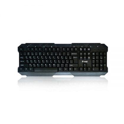 کیبورد P-NET KB-200