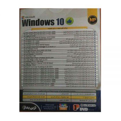 ویندوز 10 نوین پندار Windows 10+ASSISTANT