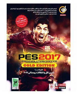 PES 2017 Gold Edition PC 1DVD9 آپدیت زمستانی