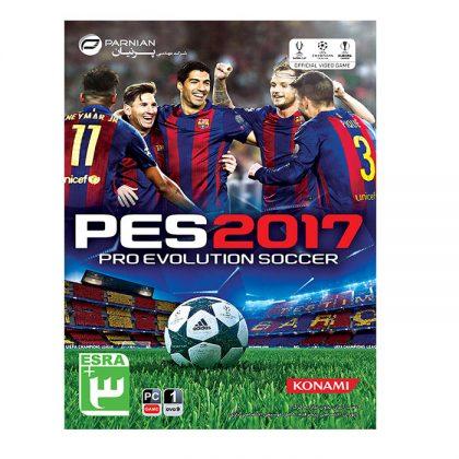 بازی فوتبال حرفه ای PES 2017