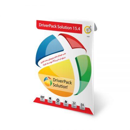 درایور پک سولوشن 17.7.4 DriverPack Solution