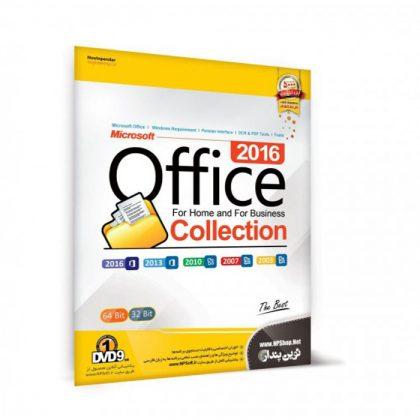 Office Collection 2016 نوین پندار