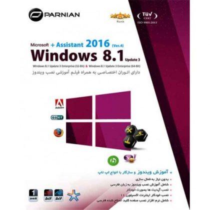 ویندوز ۸٫۱ پرنیان Windows 8.1 + Assistant 2016