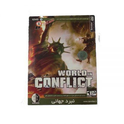 بازی WORLD in CONFLICT