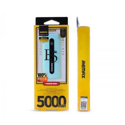 پاوربانک Remax Proda E5 5000mAh