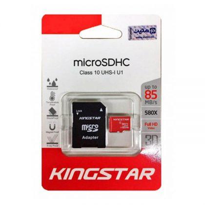 مموری میکرو KingStar Class10 85MB/s 8GB