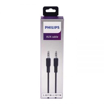 کابل صدا AUX فیلیپس 1 متری Philips DLC2432V
