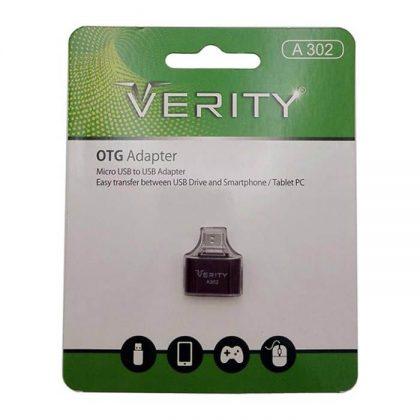 تبدیل OTG وریتی Verity A302