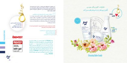 Cleansing Hydrolipid Family Pack