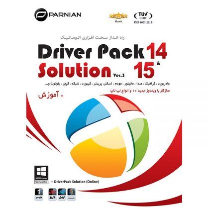DriverPack Solution 14 & 15