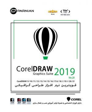 CorelDRAW 2019 Collection