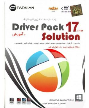 Driver Pack 17.7.101 Solution