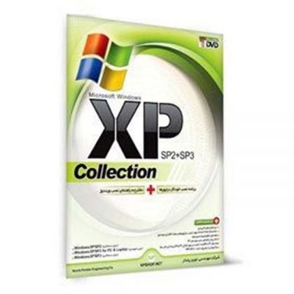 Windoes XP Collection