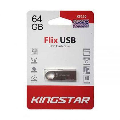 فلش مموری کینگ استار KingStar KS220 64GB