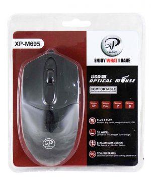 ماوس ایکس پی XP-M695