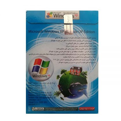 Windows XP DOUBLE UP Edition