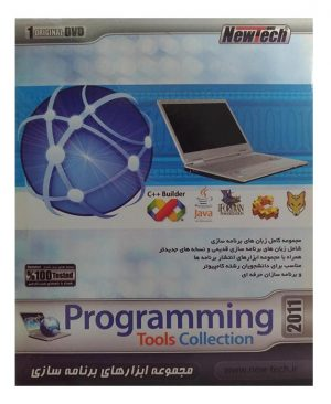 Programming Tools Collection