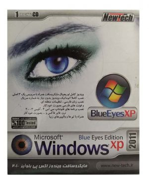 Windows XP Blue Eyes Edition