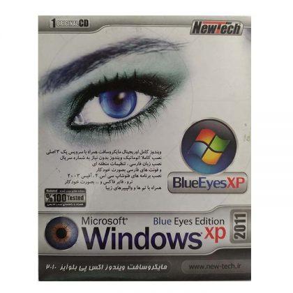 Windows XP Blue Eyes Edition