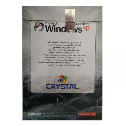 Windows XP Crystal Edition