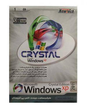 Windows XP Crystal Edition