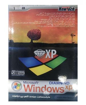Windows XP DIAMOND