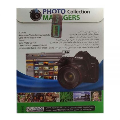PHOTO MANAGERS Collection