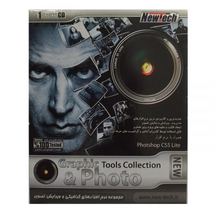 Graphic & Photo Tools Collection
