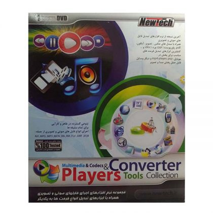 Converter & Players Tools Collection