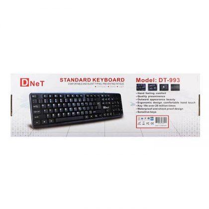 کیبورد دی نت DNET DT-993