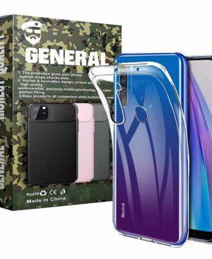 کاور ژنرال مدل V21 مناسب برای گوشی موبایل شیائومی Redmi Note 8