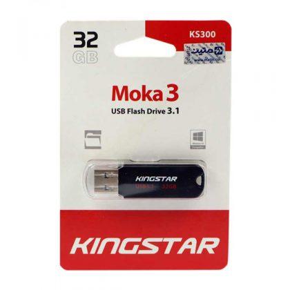 فلش مموری کینگ استار KingStar KS300 USB 3.1 32GB
