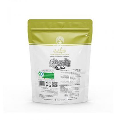 قهوه سبز پروبیوتیک اسلیم فیت هپیکس 200 گرمی