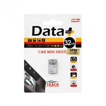 فلش مموری دیتا پلاس Data Plus TRACK 32GB