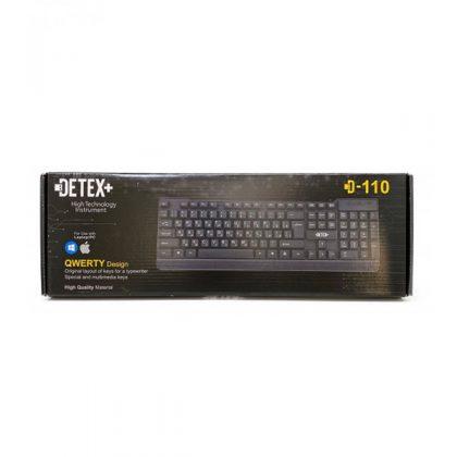 کیبورد دیتکس پلاس DETEX+ D-110