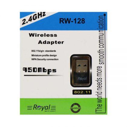 کارت شبکه بی سیم رویال Royal RW-128
