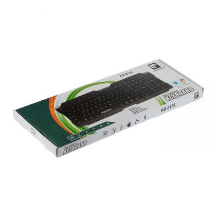 کیبورد میکروفایر Microfire KB-8158