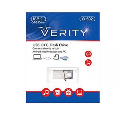 فلش مموری وریتی Verity O502 16GB