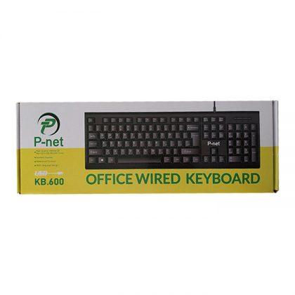 کیبورد پی نت P-Net KB-600